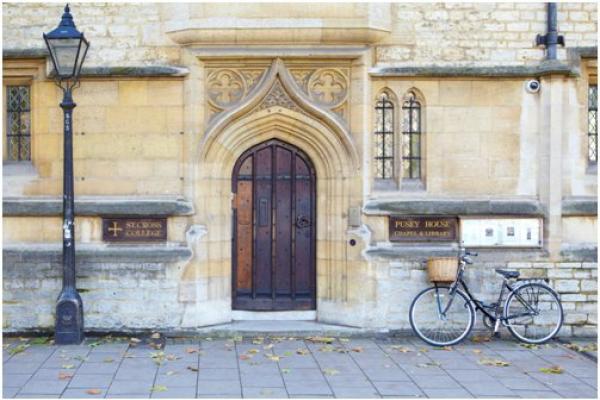St Cross Doorway